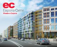 Продажа коммерческая недвижимость жилой комплекс аренда офиса воскресенск